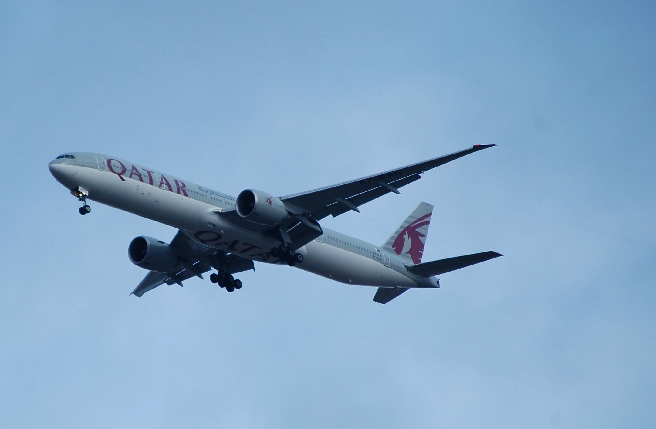 Qatar Business Class nach Asien ab 1.170€