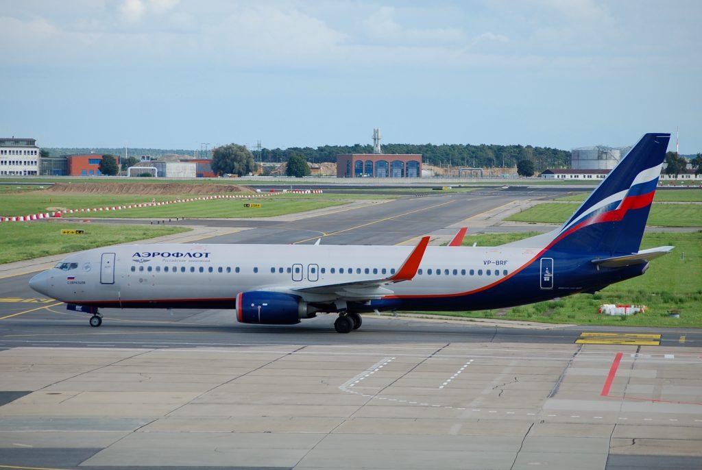 Aeroflot Flüge nach Moskau ab 75€ mit Abflug von Berlin