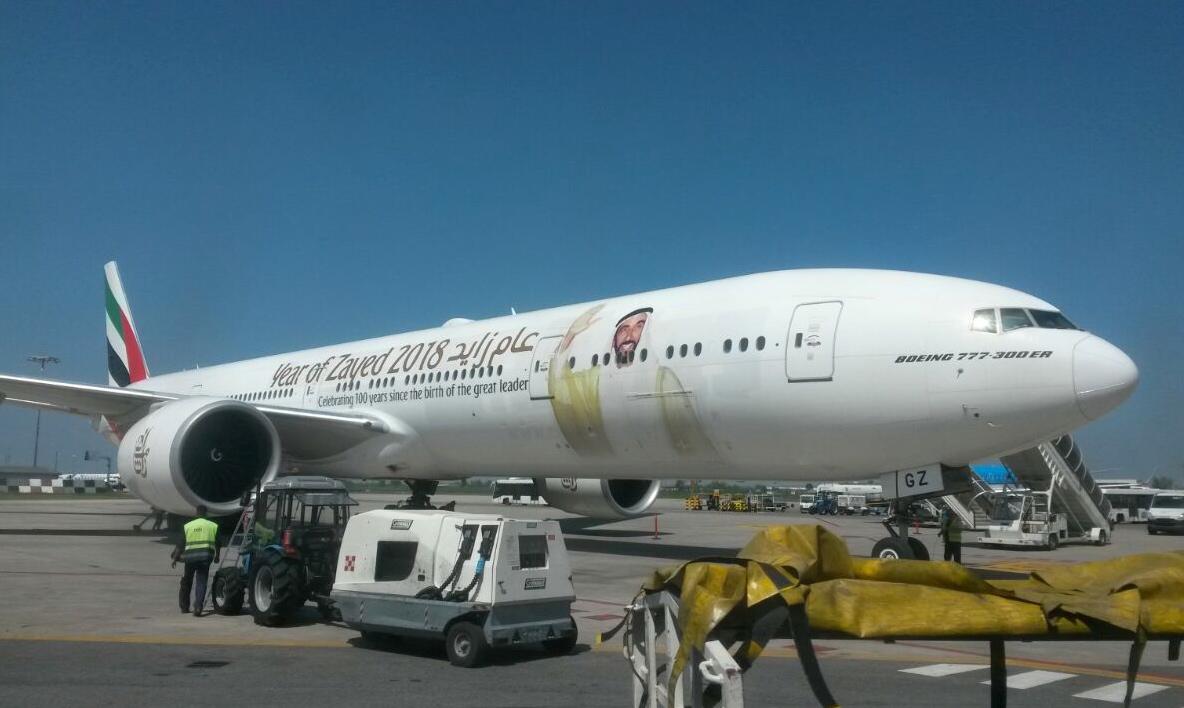 Emirates Flüge nach Dubai ab 242€