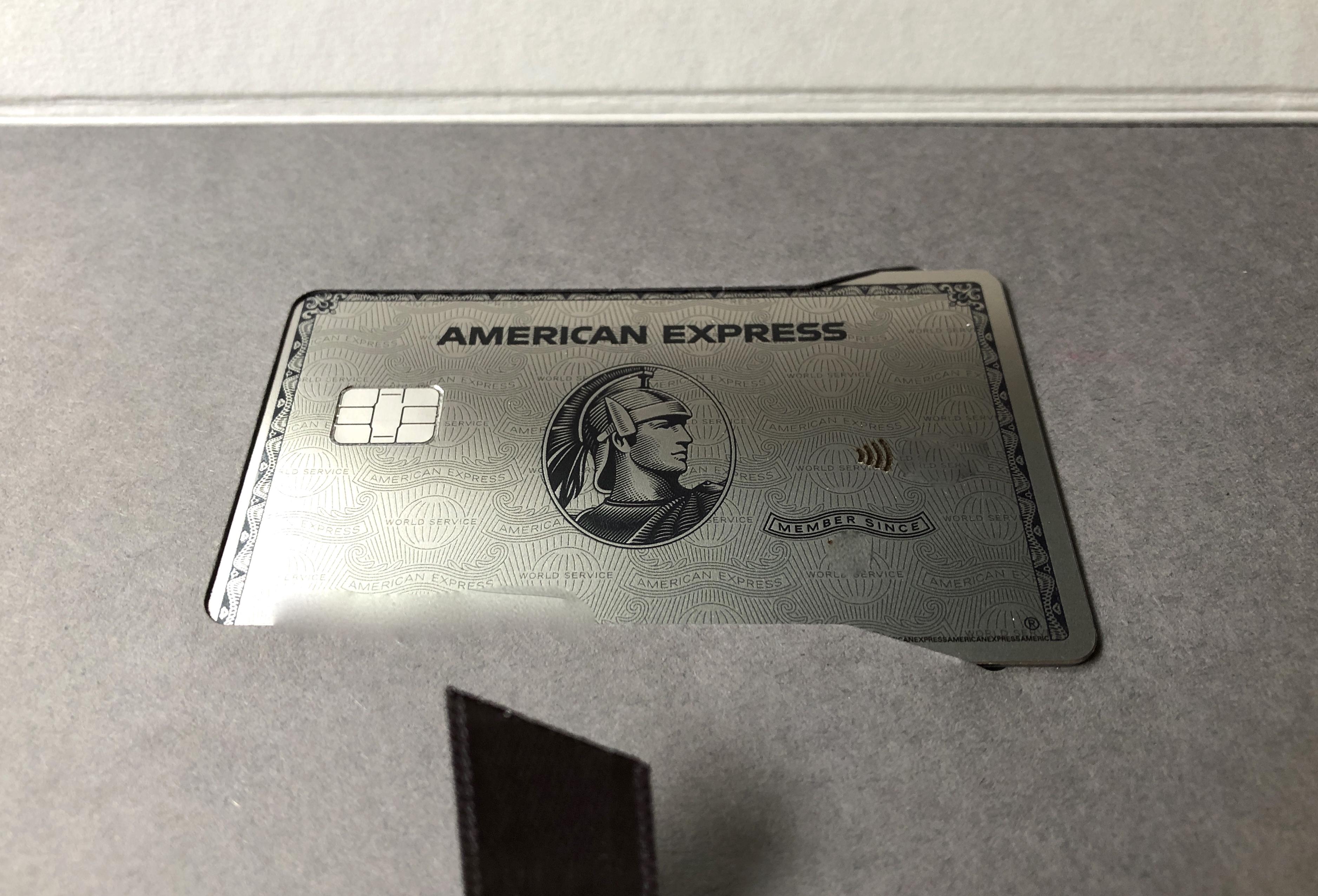 Amex Platinum mit 75.000 Punkten Bonus beantragen!